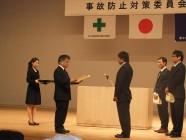 H29多田川地区築堤工事表彰 006
