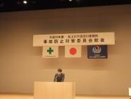 H29多田川地区築堤工事表彰 016